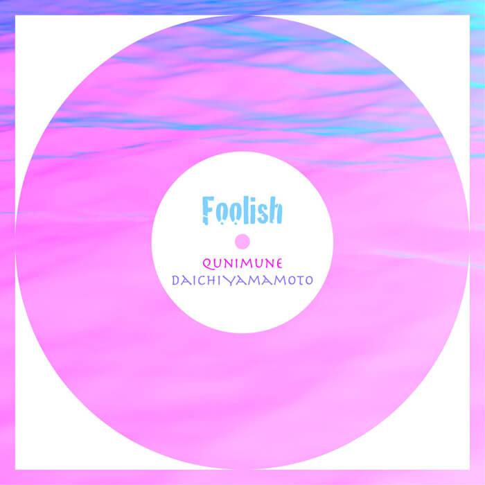 Foolish Qunimune feat. Daichi Yamamoto